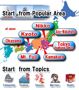 MustLoveJapan Video Travel Guide Of Japan - Japan map travel guide