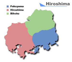 Hiroshima Prefecture | MustLoveJapan - Video Travel Guide of Japan
