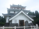 Gojome Castle