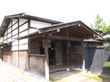Nakamachi Samurai Houses