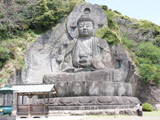 Nihonji Daibutsu