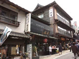 Omotesando Lucky Street