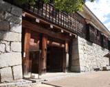 Matsuyama Ninomaru History garden