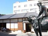 The birthplace of Akiyama Brothers