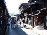 Takayama Historic District