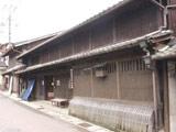 Iwamura Town