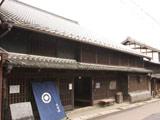 Kimura House in Iwamura
