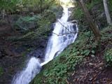 Sandan Falls