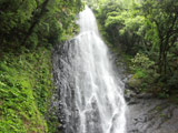 Saruo Falls