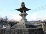Fuchu Kompira Shrine