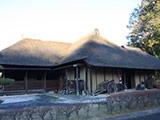 Komatsu House