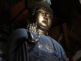 Renjoji Great Buddha