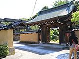 Udatsuyama Temple Town