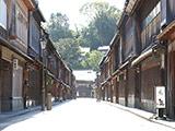 Higashi Chaya Town