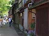 Kazuemachi Chaya Town