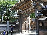 Teramachi Temple Town