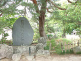 The grave of Musashibo Benkei