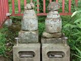 The grave of Minamoto no Yoshitsune