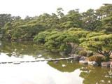 Nakatsu Banshoen