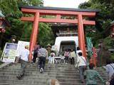 Enoshima Summarized