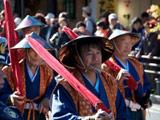 The Hakone Daimyo gyoretsu