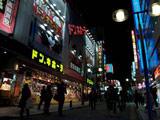 Yokohama West Entrance Area