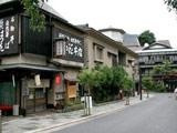 Hakone Yumoto Onsen