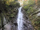 Hondana Falls
