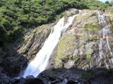 Oko Falls