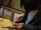 杉の舎 箸作り