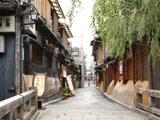 Gion Shinmachi