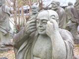 Arashiyama Rakan