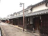 Imai Town