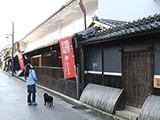 Matsuyama Road