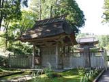 Rinsenji Temple