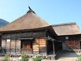 Uonuma Sato House