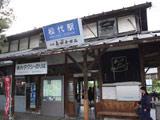 Matsushiro