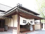 Matsushiro Samurai School