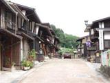 Kiso Town