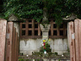 The grave of Kiso Yoshinaka