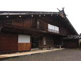 Kaida Yamashita House