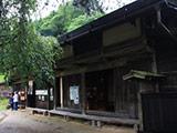 Tateba Tea House