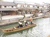 Kurashiki Historical District