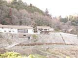 Hirokane House