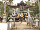 Samono Shrine