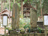 宮本武蔵の墓