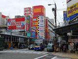 日本橋(大阪)