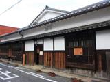 Sakai Yamaguchi House