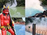 Beppu Onsen Hell Tour