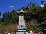 後藤又兵衛の墓
